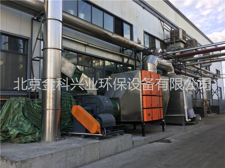 食品厂棕榈油的油烟净化案例