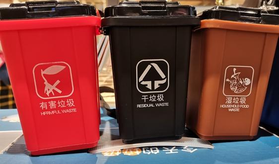 29.47亿元的雄安垃圾综合处理设施一期工程项目招标