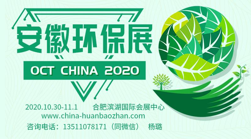 2020第七届中国合肥国际雷竞技官网手机版下载产业展览会