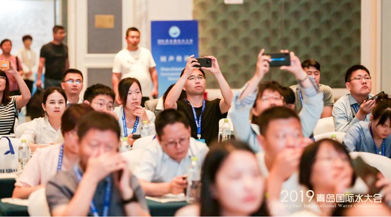 2020(第十五届)青岛国际水大会