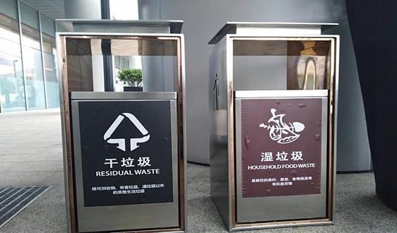 扬州市城乡生活垃圾分类和治理方案定了!和每个人息息相关