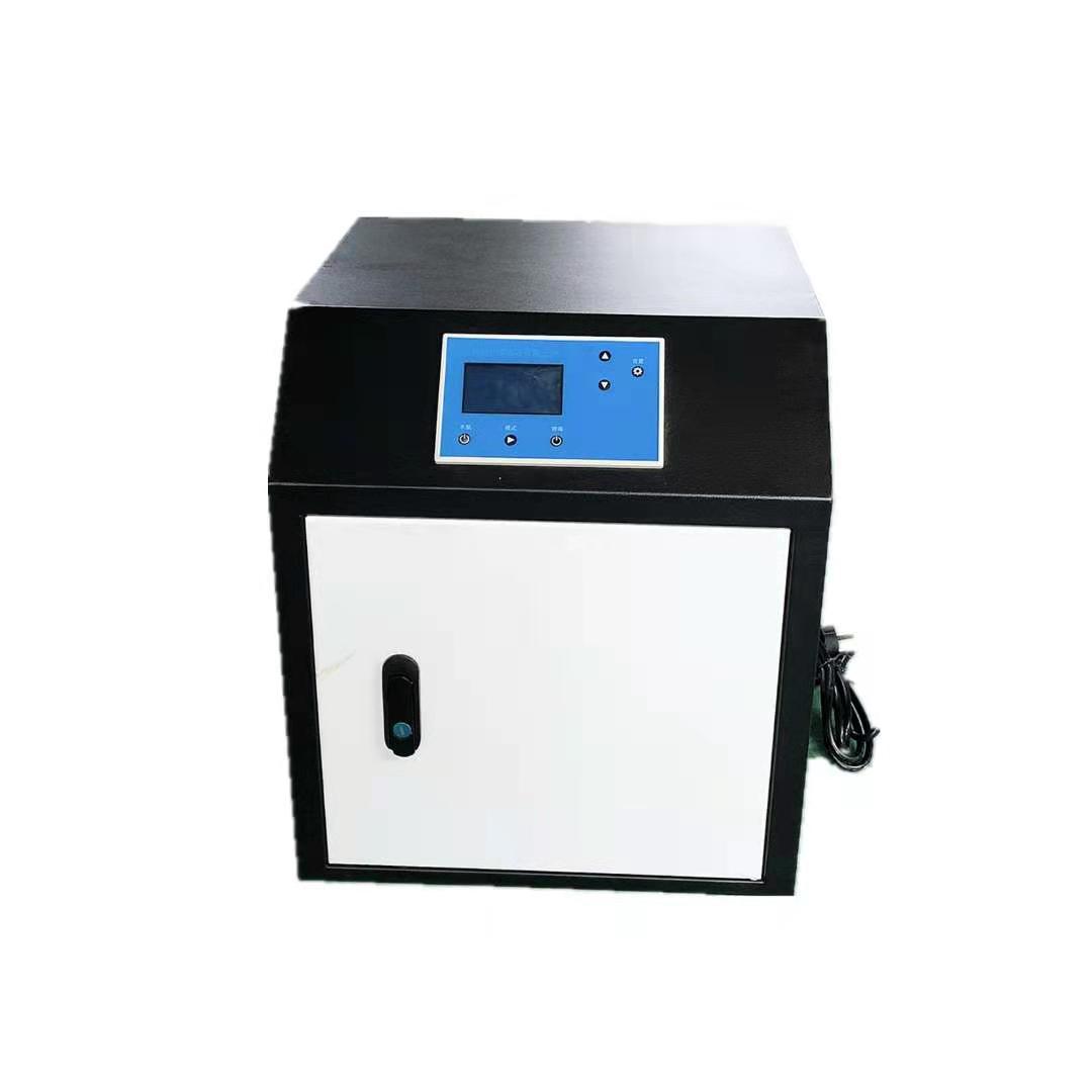 小型医疗污水处理器装置