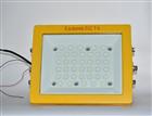 NFC9170车间照明防眩棚顶灯 气泵房LED防尘灯