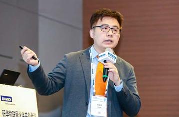 2019研华物联网伙伴共创会议(七)