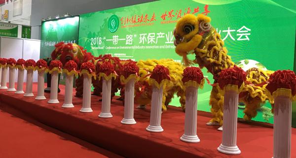 第十三届中国广州博顺信誉棋牌产业博览会