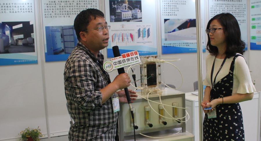 浙江蓝极膜技术有限公司技术主管谢新敏介绍电渗析器
