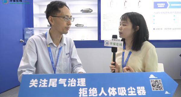 專訪中自betway必威體育app官網董事長助理孫浩
