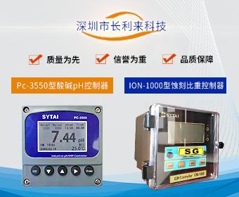 深圳市長利來科技betway手機官網