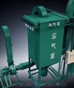 烧结板除尘器——江苏华财机械