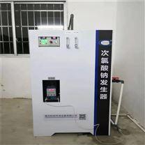 云南农村饮水消毒次氯酸钠发生器消毒设备