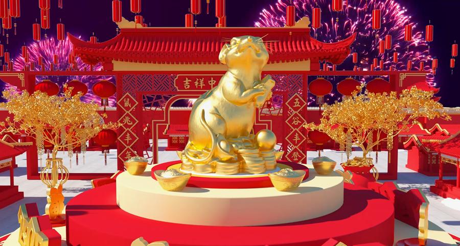 雷竞技官网手机版下载在线祝您2020年新年大吉!