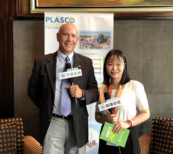 专访PLASCO商务拓展部副总裁Randy Bennett