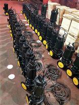上海羽泉泵阀制造雷竞技raybet官网