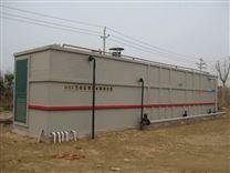 高性能地埋式一体化污水处理设备