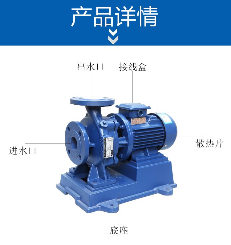 ISWH不锈钢化工泵结构图