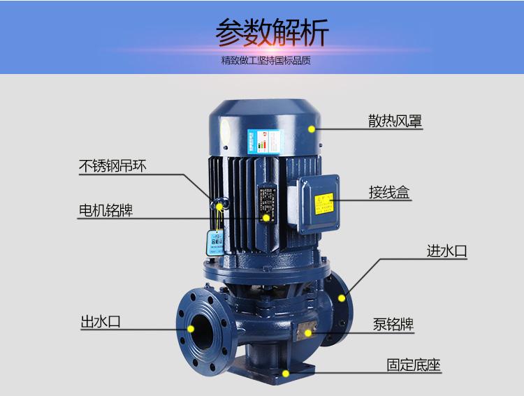 热水增压泵结构图