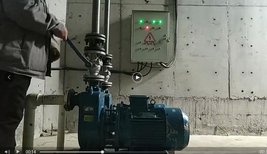 自吸泵使用现场