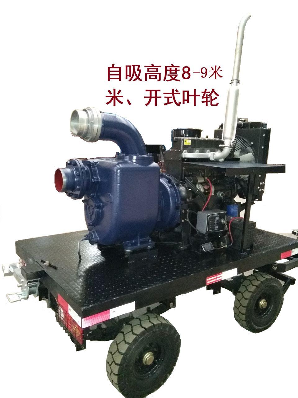 移动式泥浆自吸泵