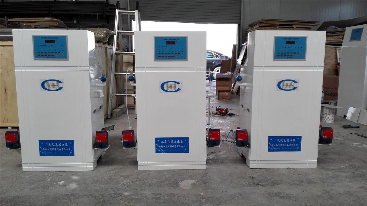 水厂二氧化氯发生器