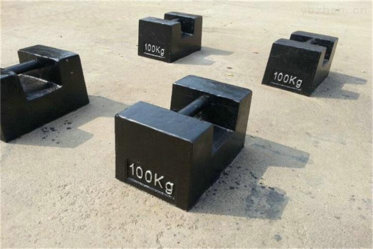 200公斤铸铁砝码