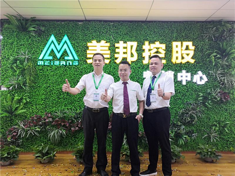 廣東美邦控股集團子公司美邦環保工程公司成立