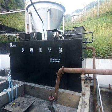 地埋式污水处理成套设备