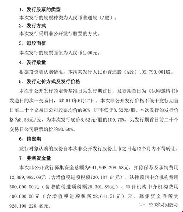 http://www.hjw123.com/lvsenenyuan/31348.html