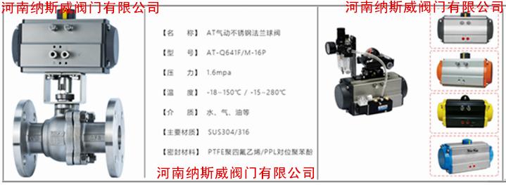 Q641PPL气动不锈钢球阀N1.jpg