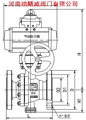气动带手动球阀结构图
