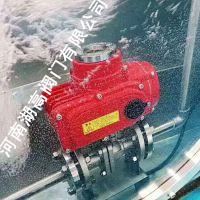 防水电动球阀水下演示