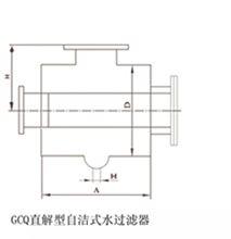 GCQ直角式自洁式过滤器结构图