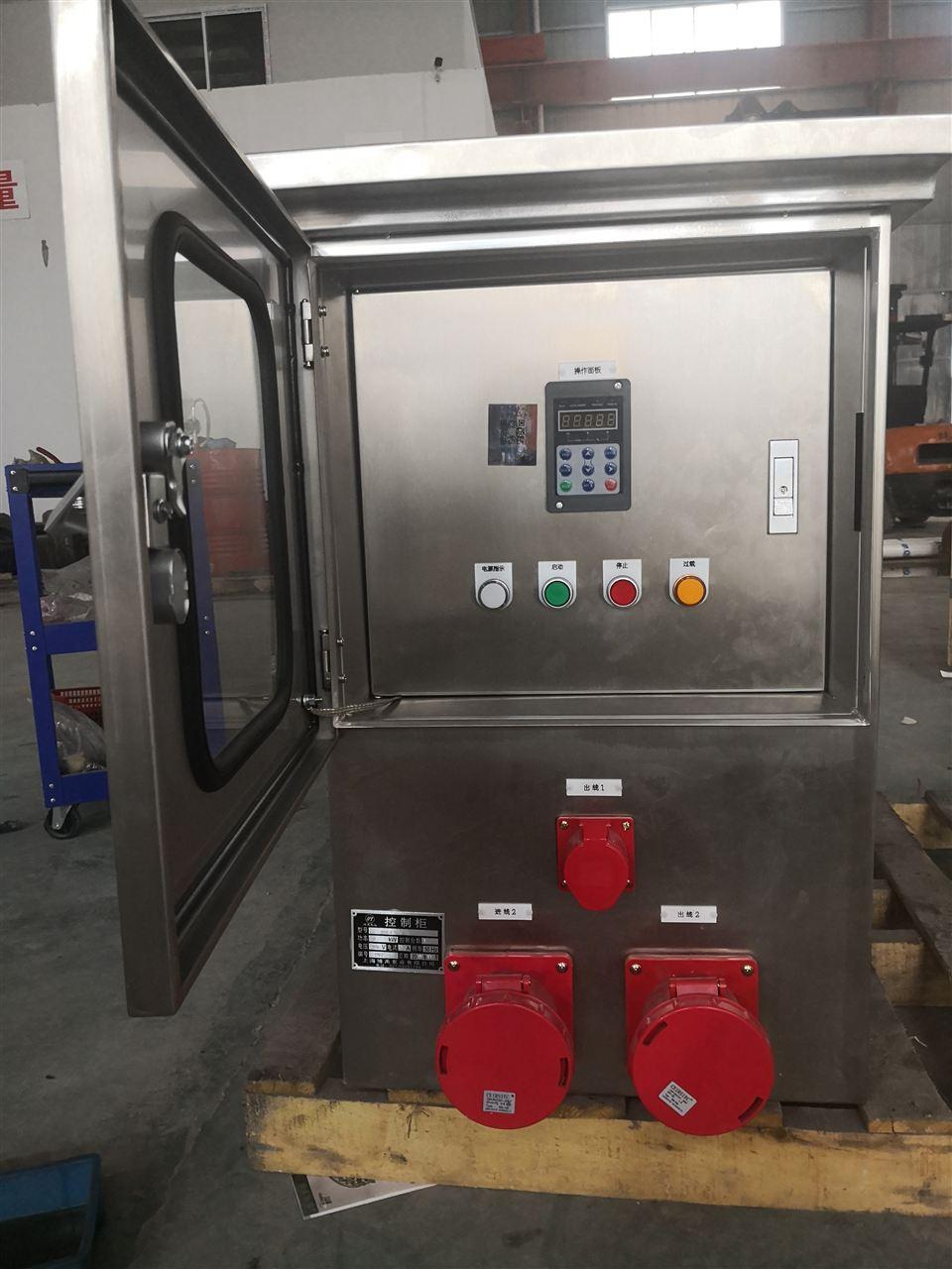 永磁变频自吸泵控制柜