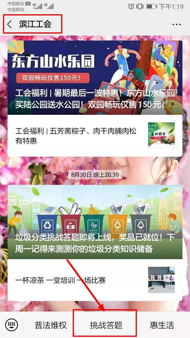 中国教育与社会现代化还需要杜威吗?