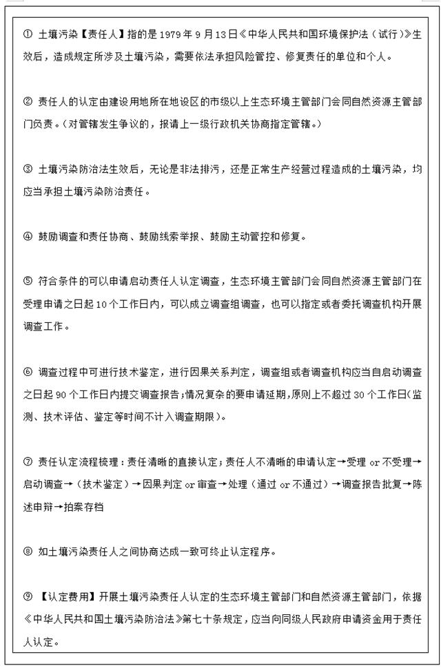 http://www.k2summit.cn/junshijunmi/1095034.html