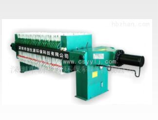 高温压滤机