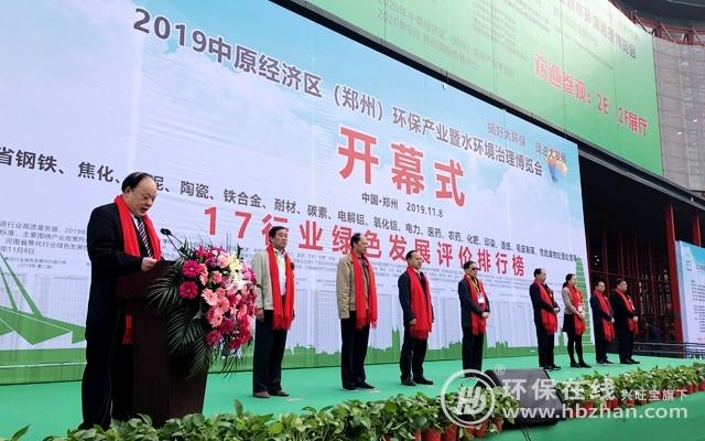 http://www.jienengcc.cn/shiyouranqi/154076.html