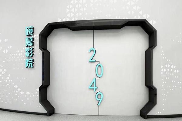 电子感应玻璃门