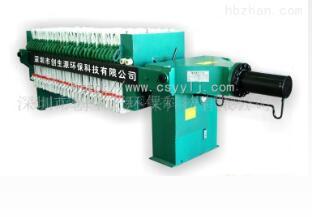 電鍍壓濾機