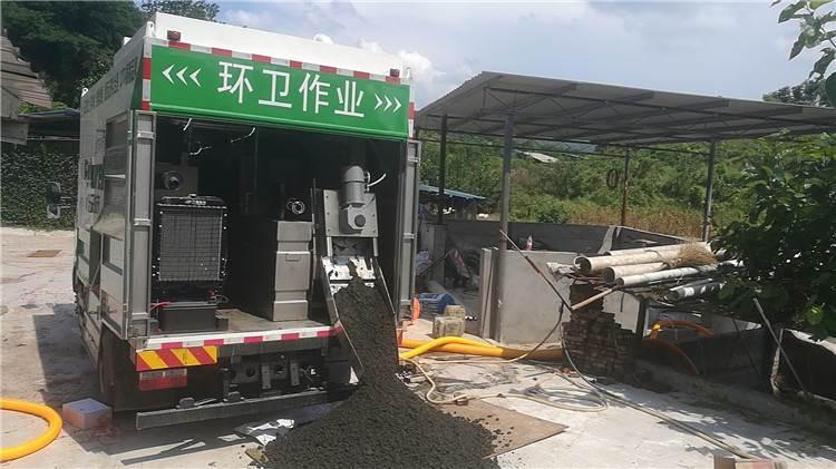 新型移動式化糞池無害化清掏車,固液分離車
