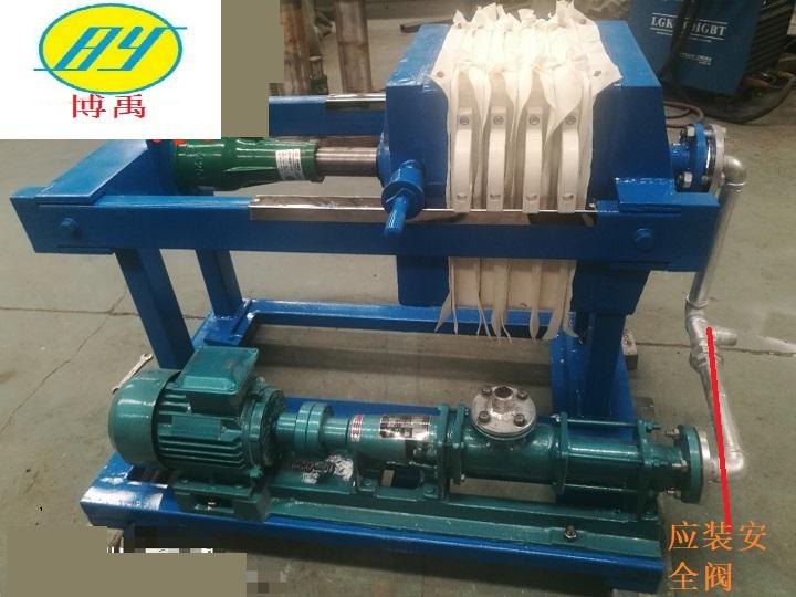 压滤机用螺杆泵
