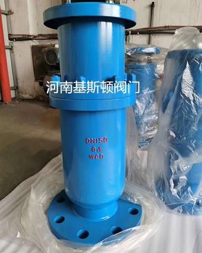 KP45F矿浆管道自动排气阀