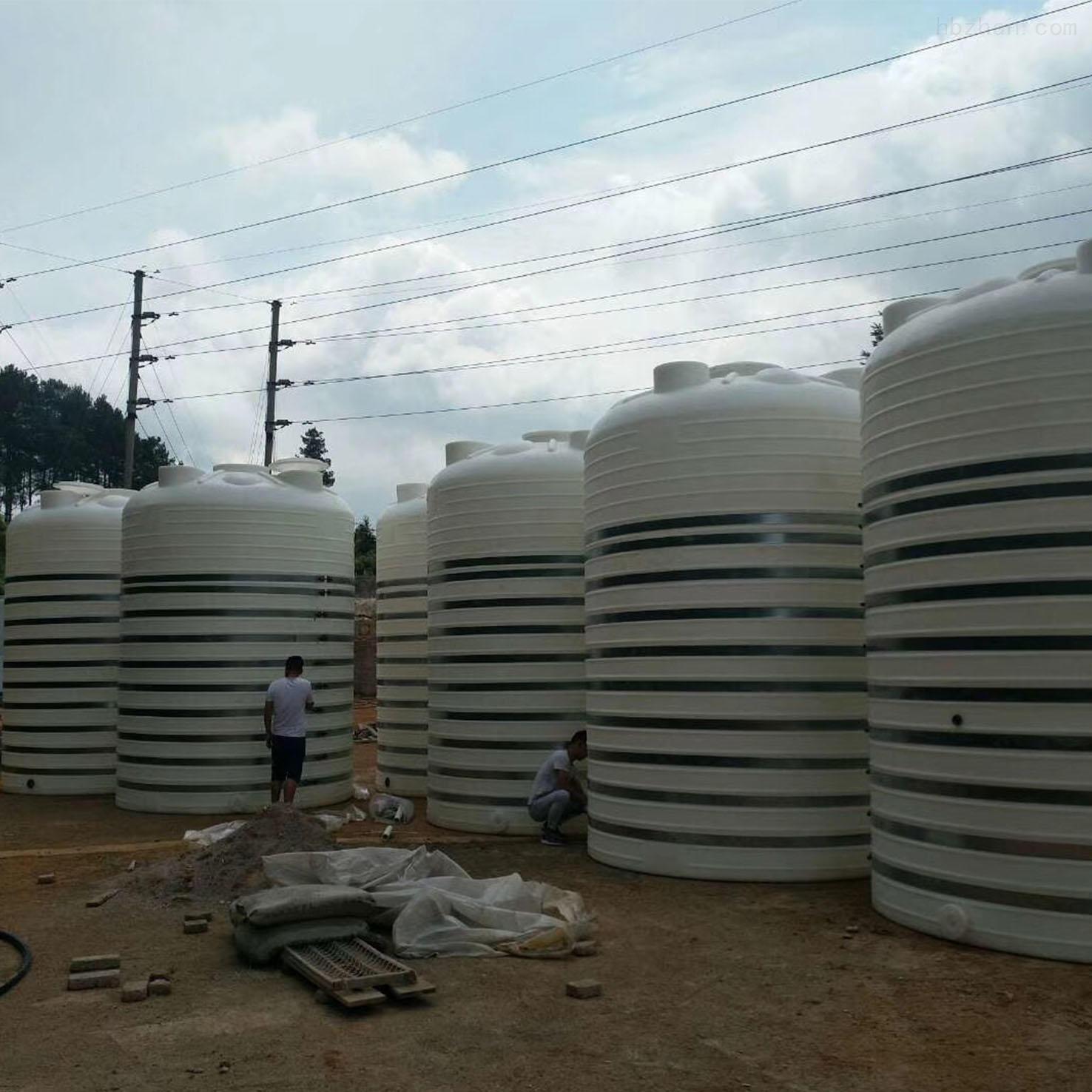 20吨塑料水箱 20吨PAM储罐