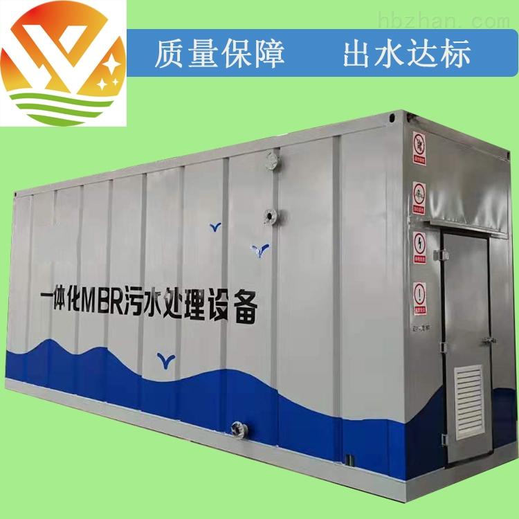 安阳口腔污水处理设备产品供应