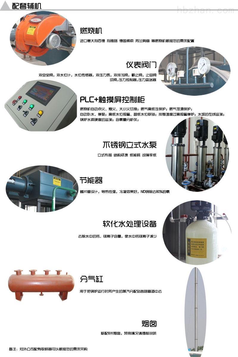 环保蒸汽锅炉价格山东莱芜