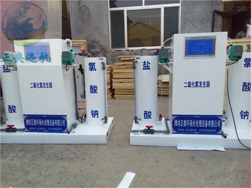 伊春污水处理设备#厂家设计《诚信商家》