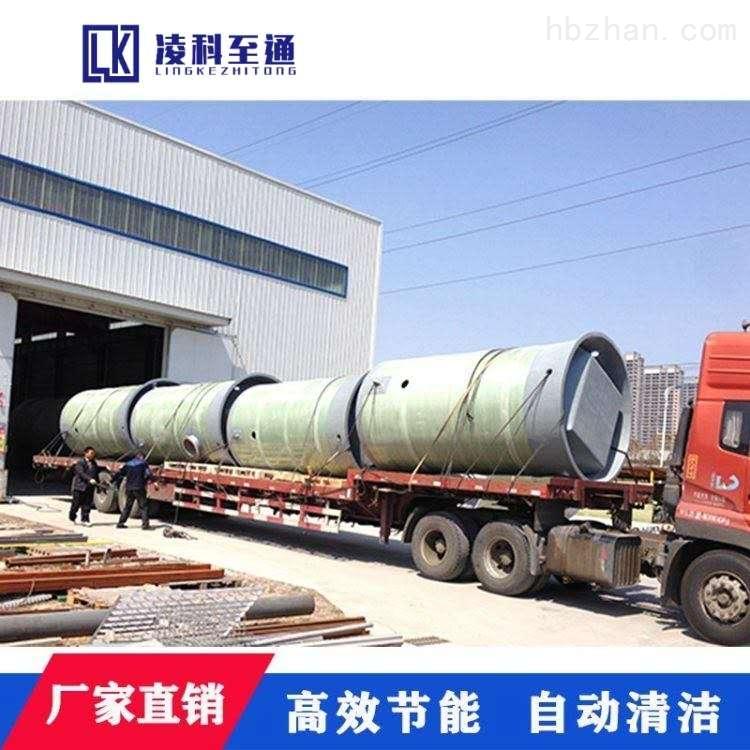 小区一体化提升泵站农村一体化提升泵站一体化预制雨水泵站