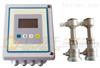 插入超声波流量计SGDF6100-EI固定多普勒插入式超声波流量计