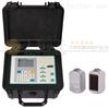 外夹超声波流量计SGTF1100-EP便携时差外夹式超声波流量计
