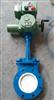 电动碳钢陶瓷刀闸阀