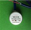 型号:XH22-XHZ-4XX供应电阻应变式土压力盒5MPA 库号:M12410